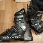 Продаются горно-лыжные ботинки ROSSIGNOL, Челябинск