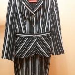 Продам женский юбочный костюм, Челябинск