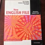 2 учебника изучения базового английского, Челябинск