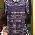 Платье размер 42-44, Челябинск