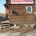Продам пилораму, Челябинск