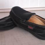 Детская обувь мокасины, Челябинск