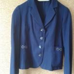 Пиджак для девочки, Челябинск