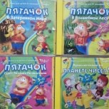 Развивающая игры для детей на cd пятачок планета чисел, Челябинск