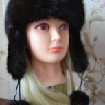 Норковая шапка, Челябинск