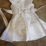 Атласное платье на девочку, на 3-4 года., Челябинск