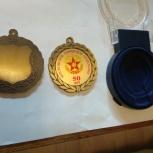 Медаль 50 лет Московское  городское отделение ВДПО, Челябинск