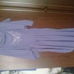 Продам юбки, сарафаны, Челябинск