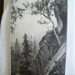 Картина-Фотопейзаж(в алюминиевой рамке)35 см./60 см.(70-80х годов), Челябинск