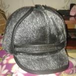 шапки зимние, Челябинск