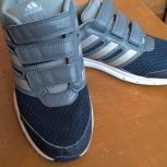 Кроссовки «Adidas» (Германия), Челябинск