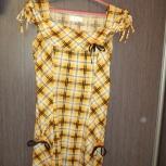 Летнее платье, Челябинск