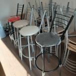 стулья барные волна новые, Челябинск