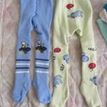 новые Махровые детские колготки 56 размер, Челябинск
