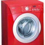 купим вашу стиральную машину звоните!, Челябинск