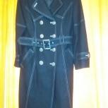 Демисезонное пальто, Челябинск