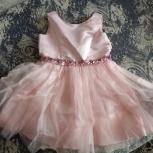 Платье нарядное, Челябинск