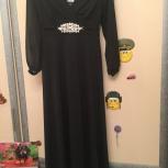 Новое вечернее платье, Челябинск
