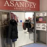Продам магазин женской одежды, Челябинск