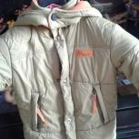 Куртка осенняя для мальчика, Челябинск