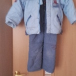 Детский комбинезон, Челябинск