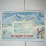 Марка спортивная Лыжные гонки, Челябинск