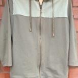 Куртка – толстовка цвет «хаки». Размер 48., Челябинск