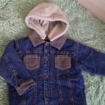 Куртки демисезонные рост 92-98, Челябинск