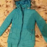 Продам удлинённую зимнюю куртку-пуховик 42-44 разм, Челябинск