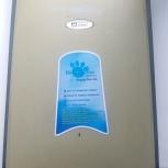Сканер Mustek BearPaw 2448TA Plus, Челябинск
