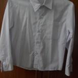 Продам рубашку для мальчика, Челябинск