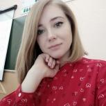 Репетитор, Челябинск