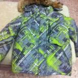 Куртка зимняя на мальчика, Челябинск