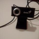 Высококачественная веб-камера Genius iSlim 310, Челябинск
