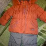 Зимний костюм на девочку, Челябинск