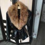 Куртка-пиджак с подстёжкой и съёмным лисьим воротником., Челябинск
