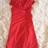 Платье красное, Челябинск