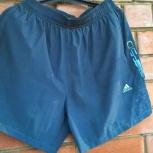 Шорты Adidas темно-синие. Размер 50., Челябинск