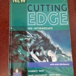 Учебник Cutting Edge, Челябинск
