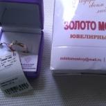 Золотое кольцо с бриллиантом, Челябинск