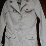Куртка-плащ женская «Сrown» Бельгия, Челябинск