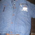 Зимний костюм 96-110, Челябинск