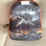Продам школьный ранец, Челябинск