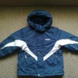 Продам куртку Kerry, Челябинск