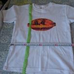 футболки на мальчика, Челябинск