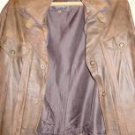 продам мужскую кожаную куртку, Челябинск