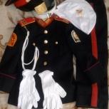 Продам кадетскую форму (для 45 школы), Челябинск