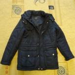 Продается куртка для мальчика Finn Flare., Челябинск