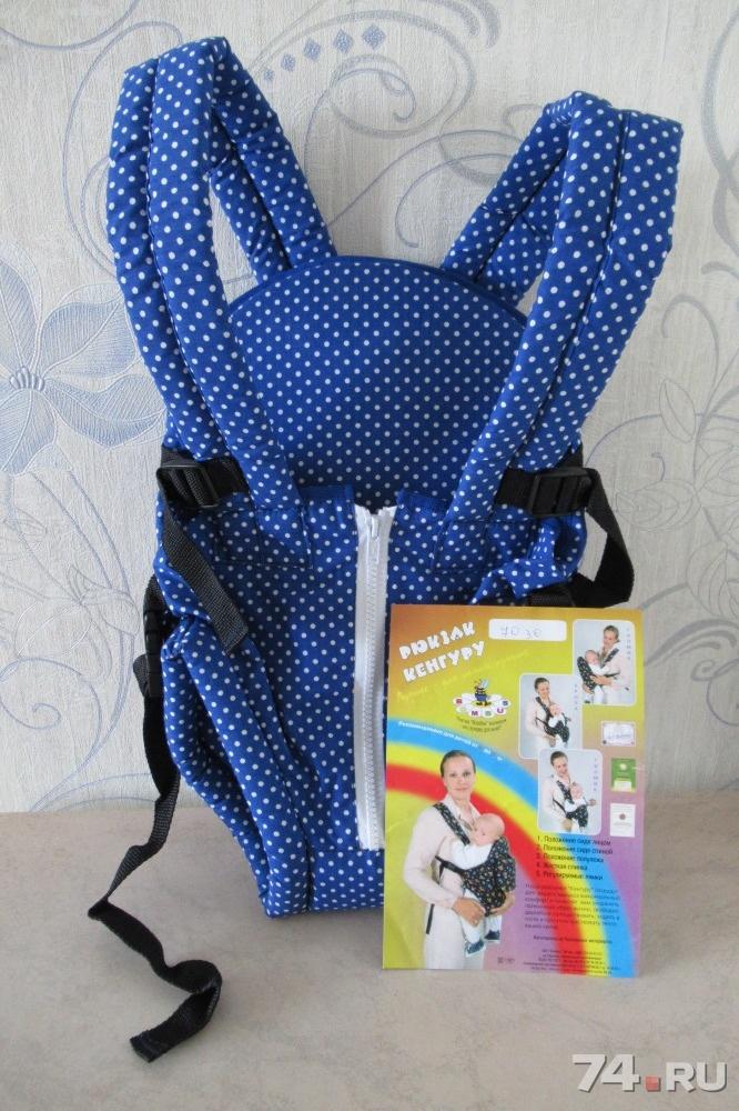 Рюкзаком кенгуру слинг bombus интернет магазин молодёжных рюкзаков для школы