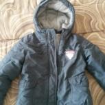 Куртка для мальчика, Челябинск